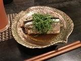 かしこ(Kasiko)