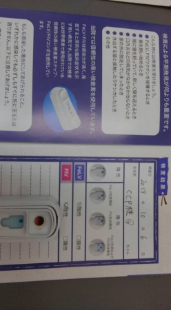 オヴ血液検査