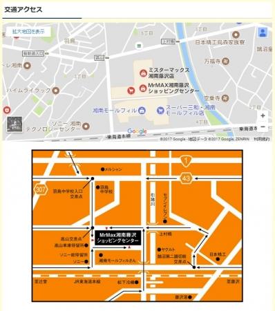 map_2017092418564138d.jpg