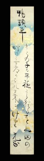 mituhira-kamo-0417-1[1]