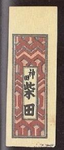 img297 (4)