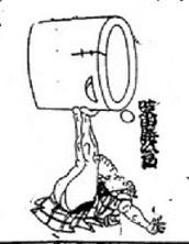 勝次郎15065487-s (5)