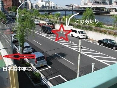 斎藤元柳橋あたり