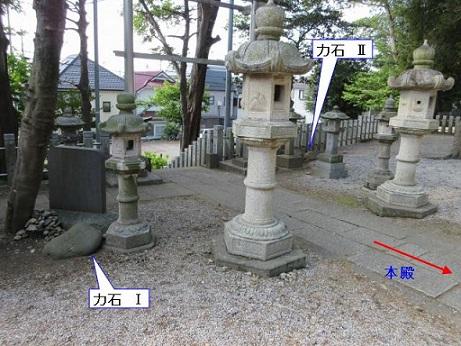 安田力石の位置_4906