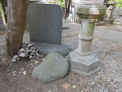 安田藤間諏訪神社力石Ⅰ_4902
