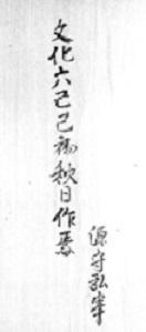 img352 (2)