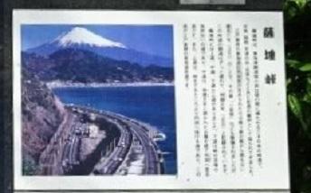 06 薩た峠