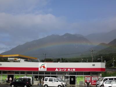 171027-13=虹 avc ACfmONA旧県道