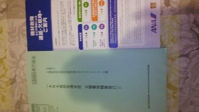 IMG_20171113_182819.jpg