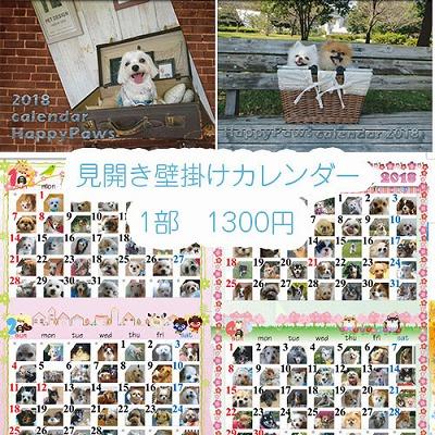 壁掛け1300円