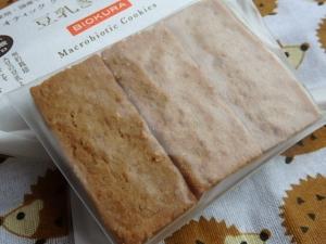 P9301956 【マクロビオティッククッキー 豆乳きなこ】