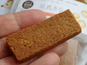 P9301959 【マクロビオティッククッキー 豆乳きなこ】