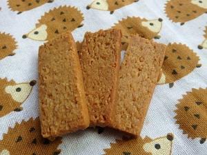 P9301960 【マクロビオティッククッキー 豆乳きなこ】