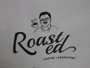 PA212087Roasted Coffee Laboratory