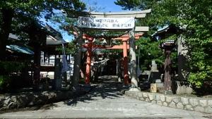 P8190485 湊稲荷神社