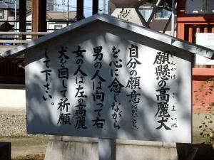 P8190502 湊稲荷神社