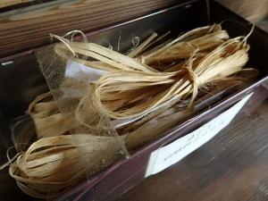 P8190513 湊稲荷神社