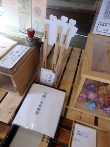 P8190526 湊稲荷神社