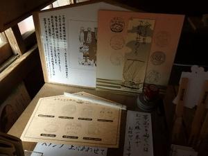 P8190528 湊稲荷神社