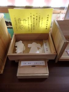 P8190530 湊稲荷神社