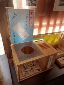 P8190531 湊稲荷神社