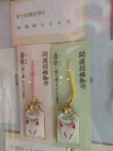 P8190515 湊稲荷神社