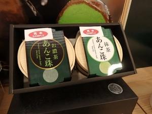 P9071468  雷一茶