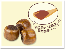 COBOName_image.jpg