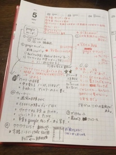 Image-1 - コピー (3)