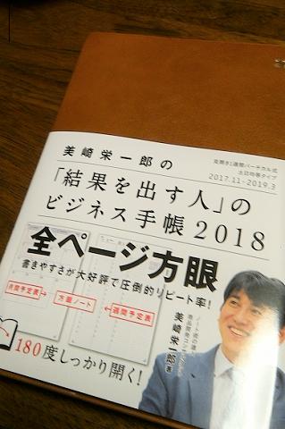 misaki.png