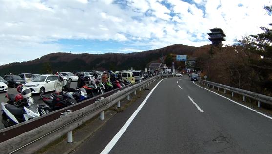 道の駅護摩壇スカイタワー