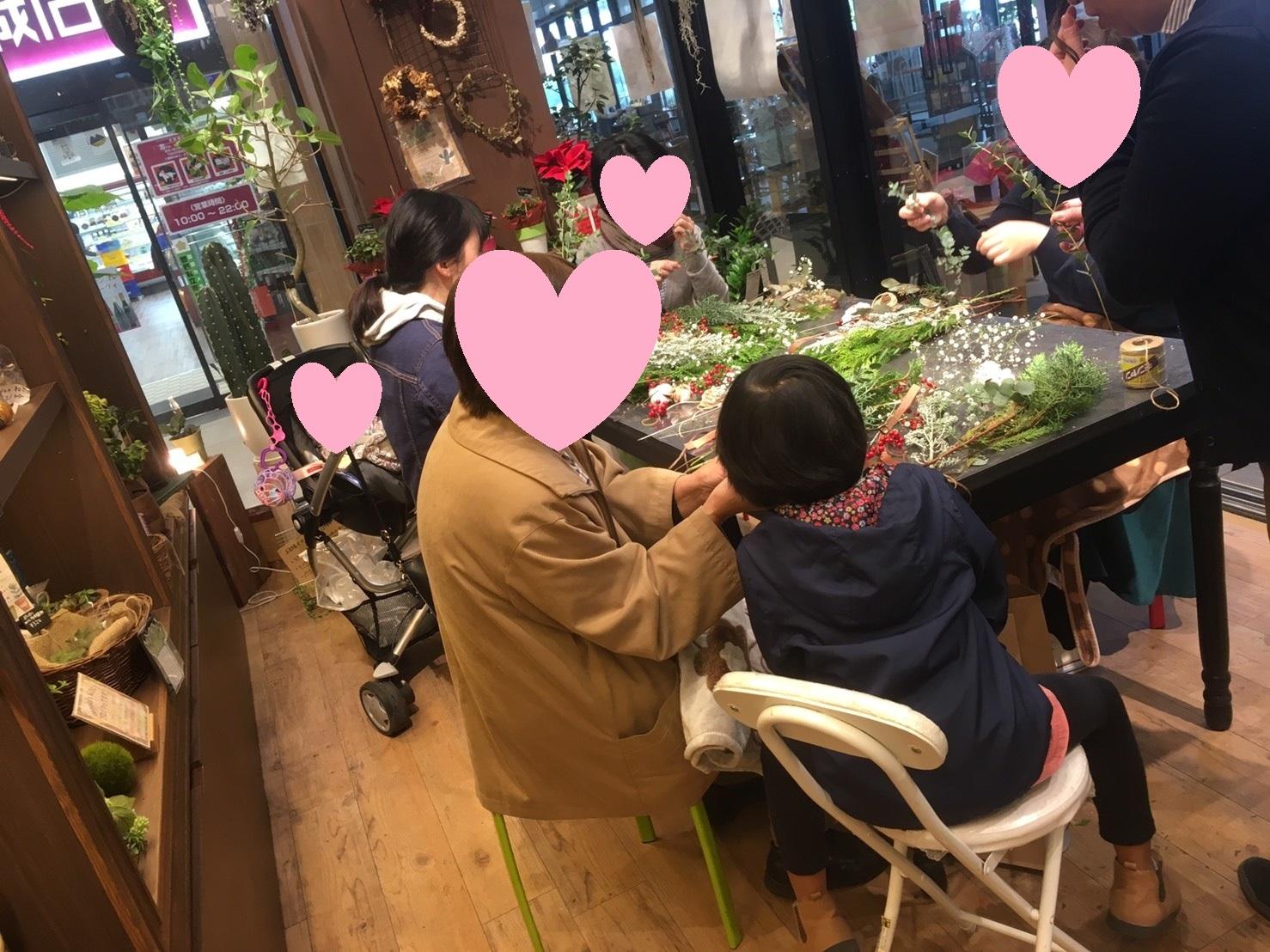 プチコノカビエラ塚口店1