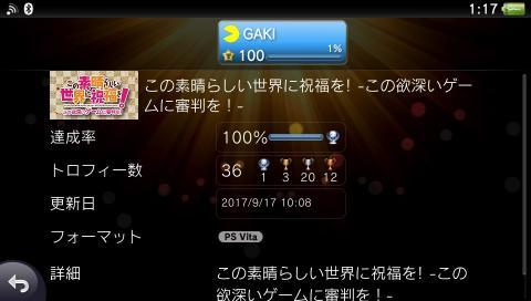 2017-10-14-011755_convert_20171014012603.jpg