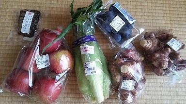 雷電の里 野菜