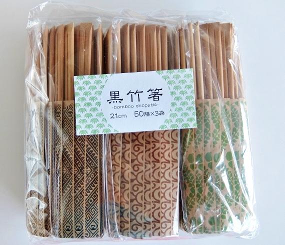 コストコ ◆ 黒竹箸 50CT×3 818円也 ◆