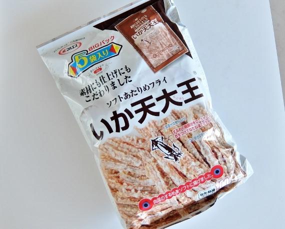 コストコ ◆ いか天大王 330G 688円也(200円引き) ◆