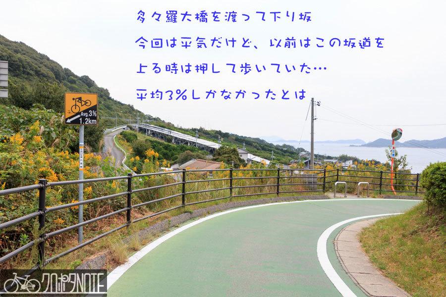 CPNOTE20161021_6236.jpg