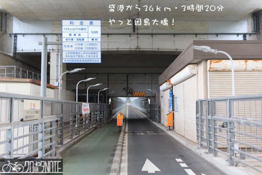 CPNOTE20161021_6293.jpg