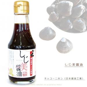 キッコーニホン(旭川醤油工業)_網走湖産シジミ使用_しじ美醤油_001