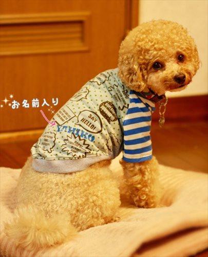 yahiko2_P.jpg