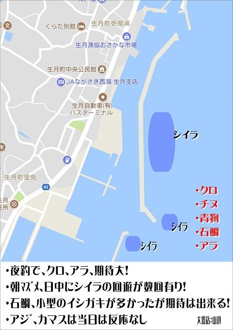 2017101506011875b.jpg