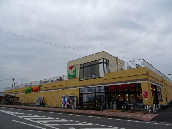 ヨークマート店舗外観