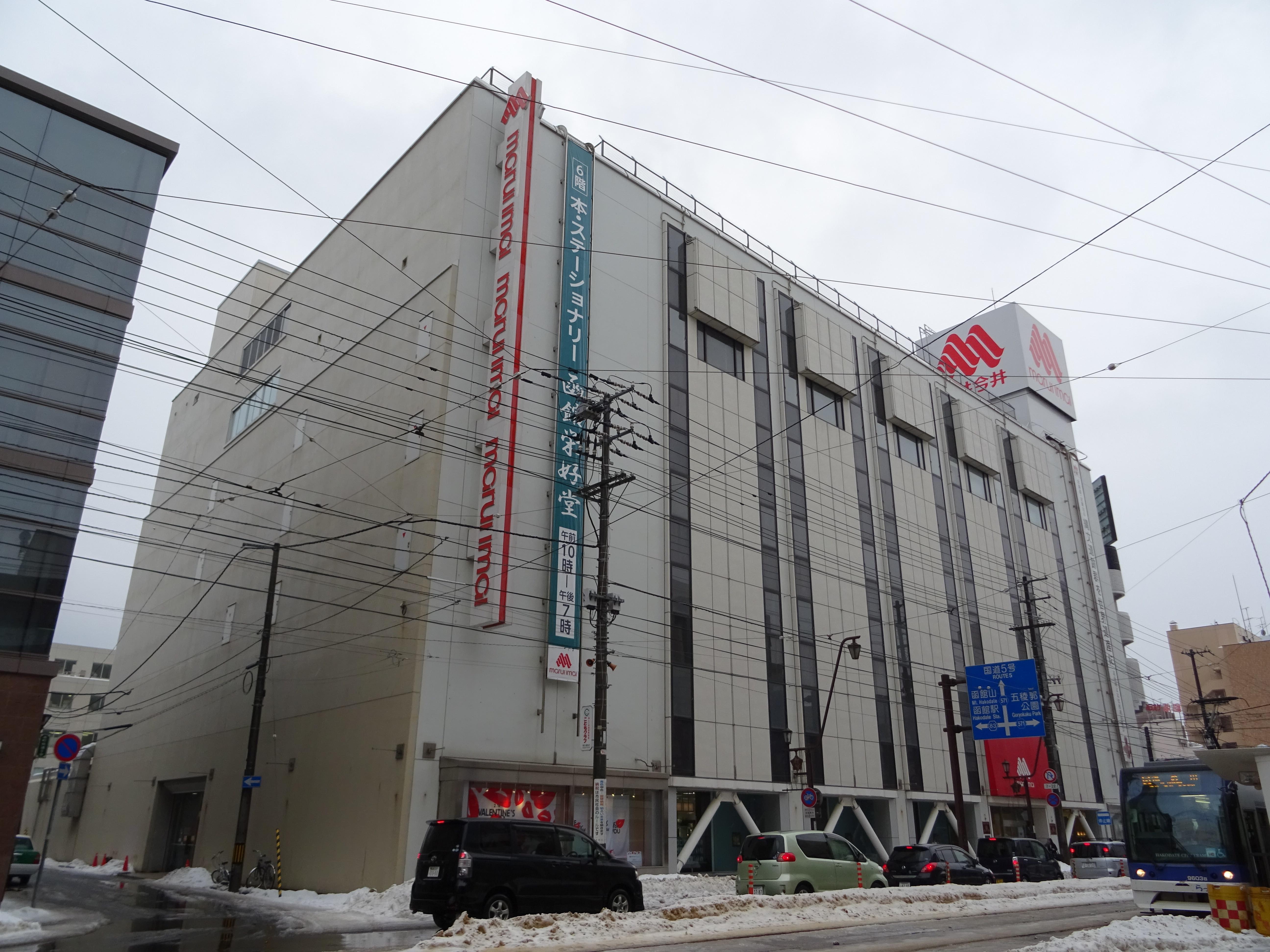 今井 丸井 brasserie coron