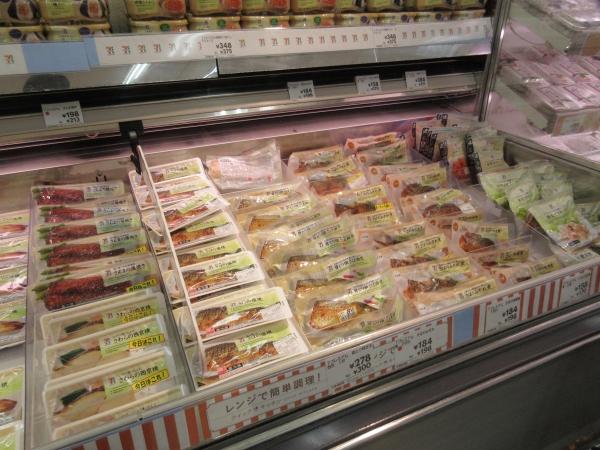 セブンプレミアム魚惣菜