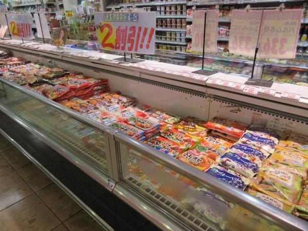 冷凍食品2割引き