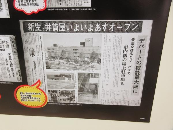 オープン新聞