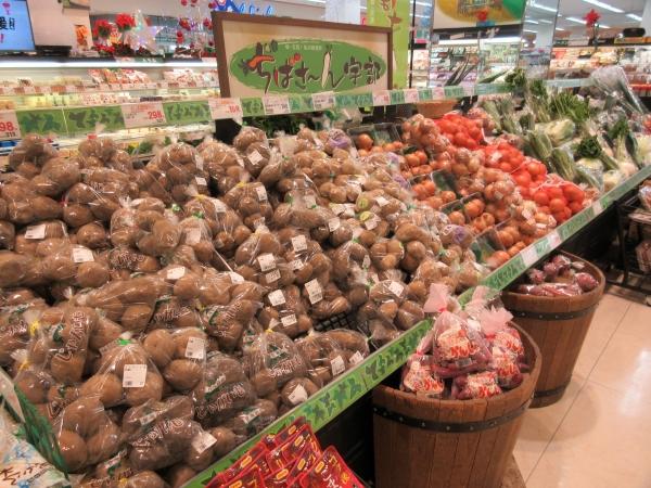 青果地場野菜