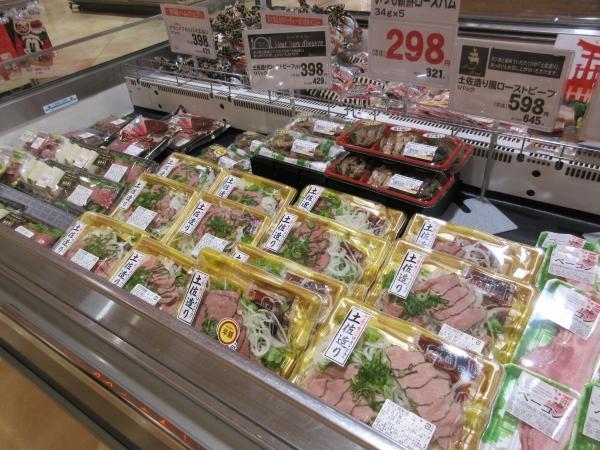 惣菜ローストビーフ