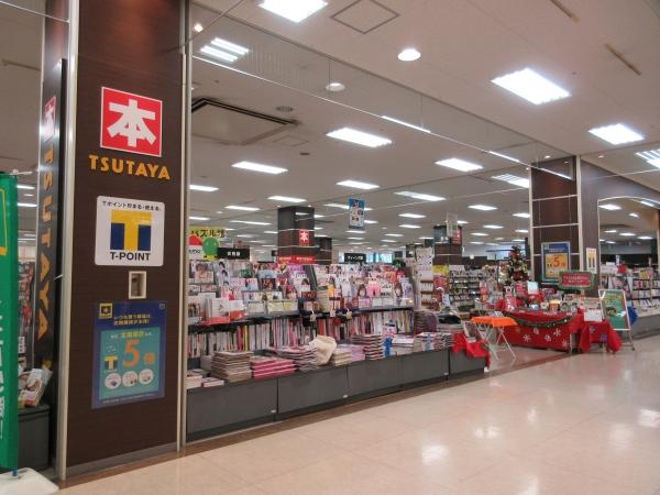 1階ツタヤ書店