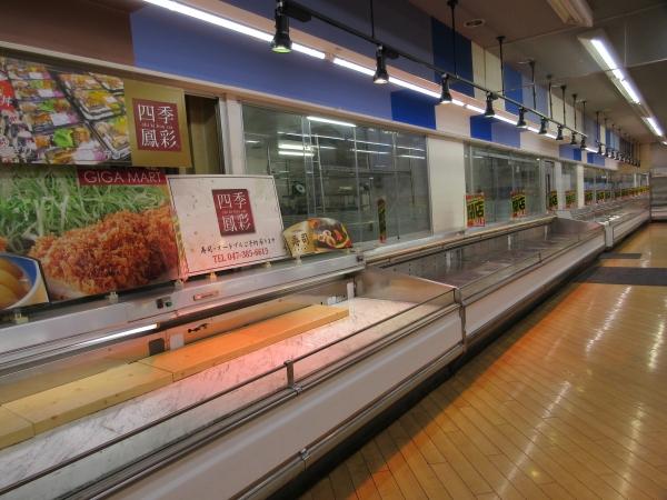 惣菜、鮮魚